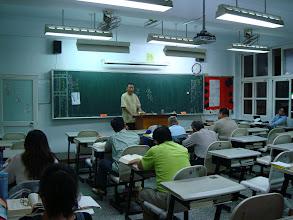 Photo: 20111007頭份(五)易經生活哲學面面觀001
