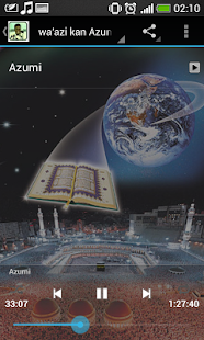 Sheikh Ja'afar Mahmud - Azumi - náhled