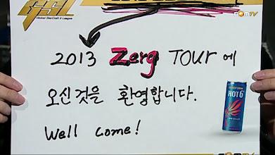 Photo: Welcome! 2013 ZERG Tour!