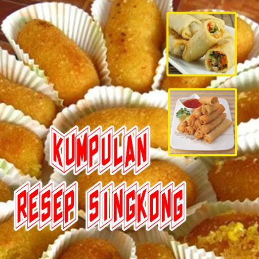Descargar Aneka Resep Olahan Singkong Apk Ultima Version 2 0 Para