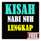 Kisah Nabi Nuh As Dan Prahu Raksasa for PC-Windows 7,8,10 and Mac