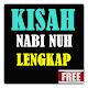 Kisah Nabi Nuh As Dan Prahu Raksasa for PC-Windows 7,8,10 and Mac