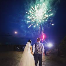 Wedding photographer Darya Sergienko (studiomax). Photo of 16.07.2017