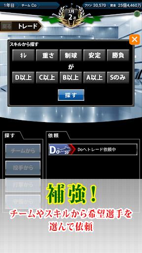 u3044u3064u3067u3082u76e3u7763u3060uff01uff5eu80b2u6210uff5eu300au91ceu7403u30b7u30dfu30e5u30ecu30fcu30b7u30e7u30f3uff06u80b2u6210u30b2u30fcu30e0u300b apkpoly screenshots 16