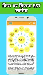 GST Bill - náhled