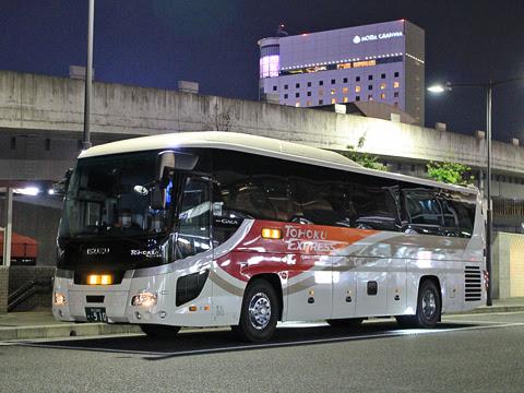 東北急行バス「ルブラン号」 ・910