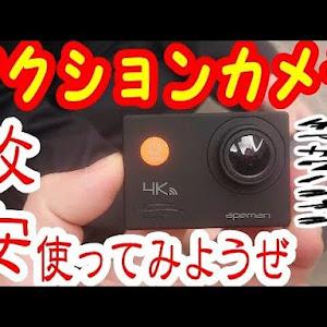 マークII JZX110 グランデiR-Vのカスタム事例画像 YouTubeたまざわばんきんさんの2019年01月06日21:59の投稿