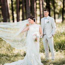 Wedding photographer Alina Procenko (AlinaProtsenko). Photo of 13.06.2018