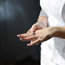 Wedding photographer Elena Gorbach (gorbachfoto). Photo of 01.11.2014