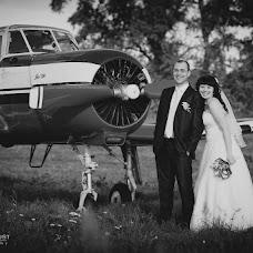 Wedding photographer Oskar Gribust (OscarGribust). Photo of 25.02.2015