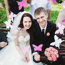 Wedding photographer Evgeniy Zavgorodniy (zavgorodnij). Photo of 07.06.2013