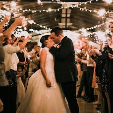 Esküvői fotós Virág Mészáros (virdzsophoto). Készítés ideje: 19.02.2019