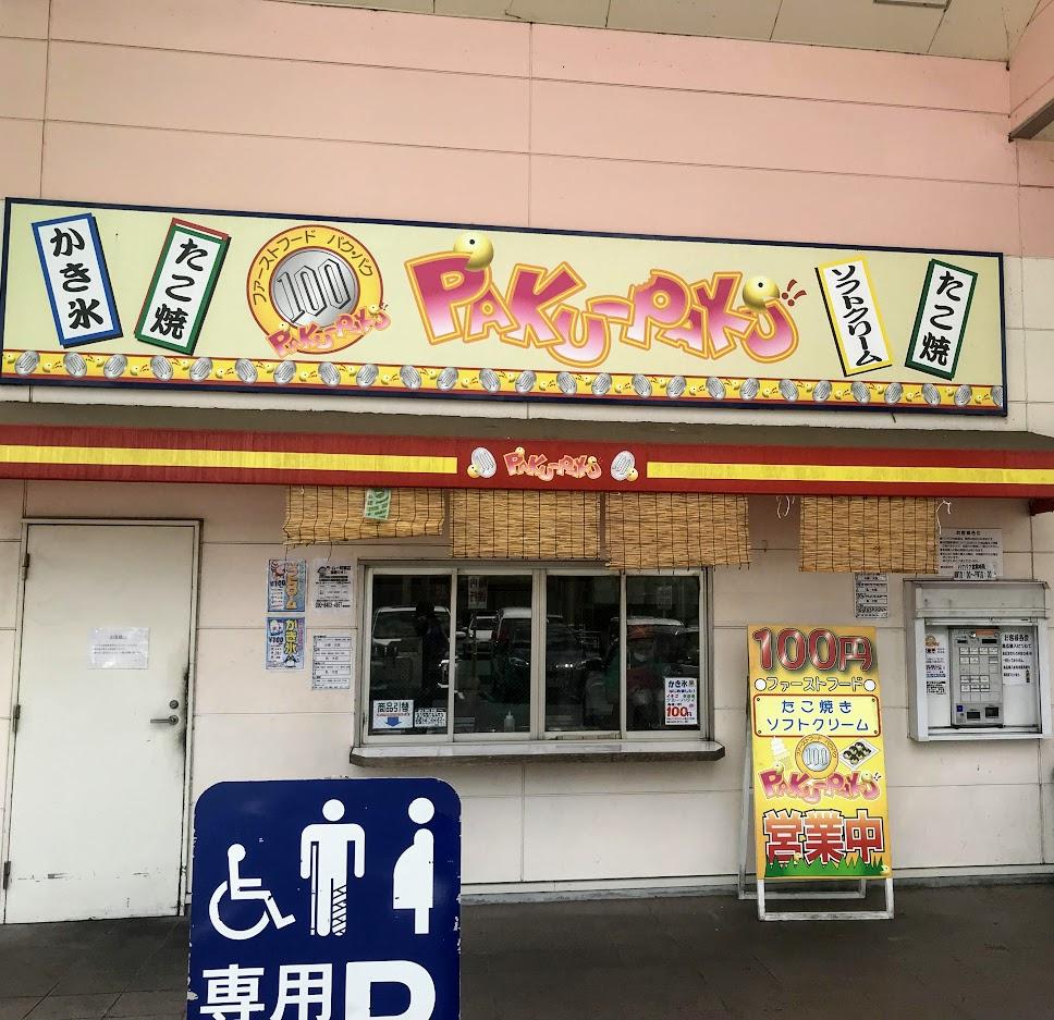 100円タコ焼き