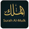 Surah Mulk - Surah Al Mulk with Translation apk
