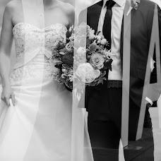 Wedding photographer Joey Rudd (joeyrudd). Photo of 11.09.2018