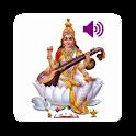 সরস্বতি শ্লোক-Saraswathi Sloka icon