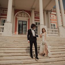 Wedding photographer Diana Shishkina (DianaShishkina). Photo of 30.04.2018