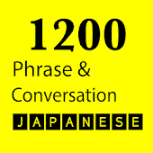 Japanese Phrases And Conversation Pro
