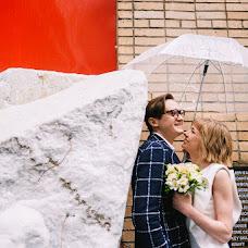Hochzeitsfotograf Anna Bakhtina (AnnBakhtina). Foto vom 10.09.2017