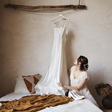 Wedding photographer Andrey Grishin (comrade). Photo of 07.11.2018