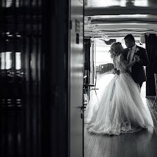 Wedding photographer Alena Kondakova (alenasimakova). Photo of 02.08.2016