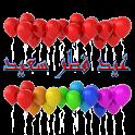 صور عيد الفطر icon