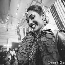 Wedding photographer Aanchal Dhara (aanchaldhara). Photo of 16.01.2018