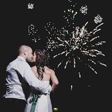 Fotografo di matrimoni Tiziana Nanni (tizianananni). Foto del 19.12.2015