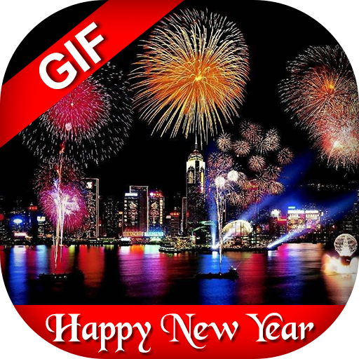 Happy New Year GIF 2018