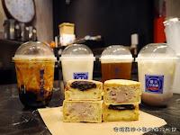 國民奶茶舖
