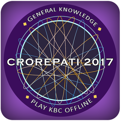 New KBC 2017 : Quiz Game