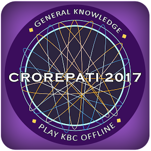 New KBC 2017 : Quiz Game for PC and MAC