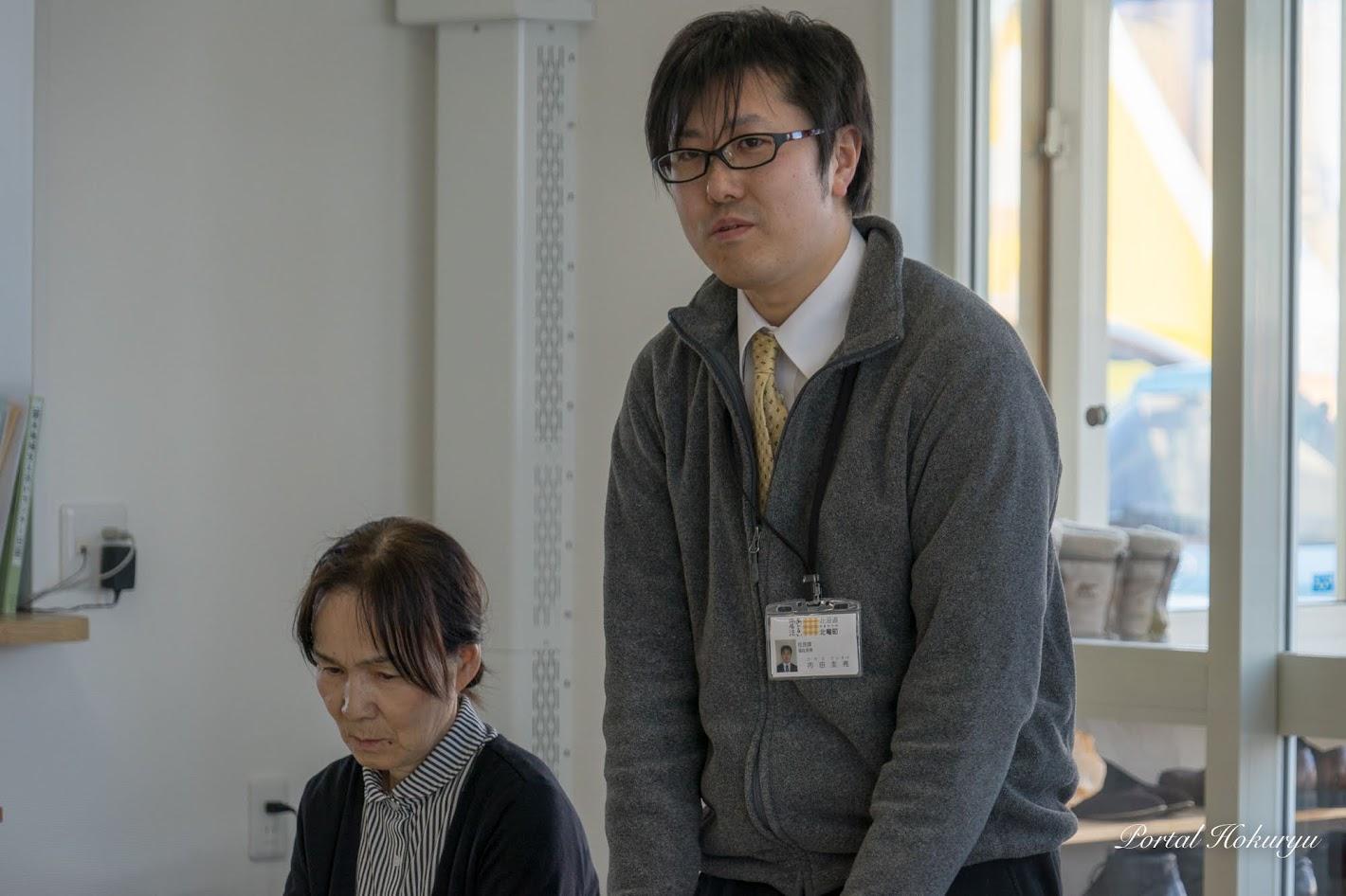 内田圭亮 職員