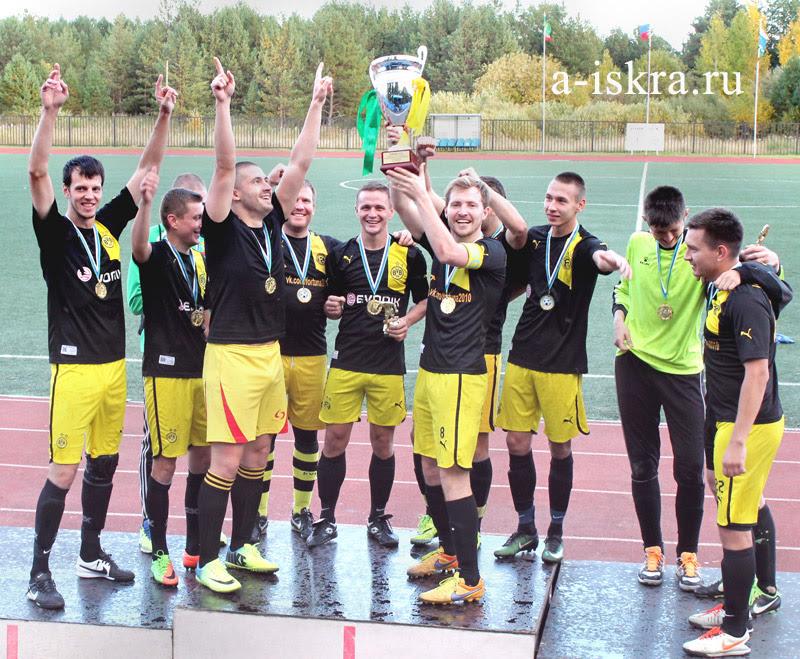 «Фортуна» - чемпион!