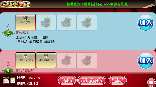 iTW Mahjong 13 (Free+Online) apkpoly screenshots 17