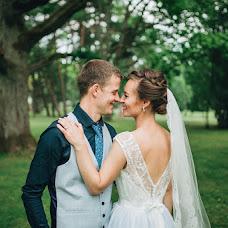 Wedding photographer Mariya Bashkevich (mbaskevits). Photo of 01.08.2018