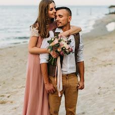 Wedding photographer Alla Malakhova (Aliko). Photo of 04.10.2017