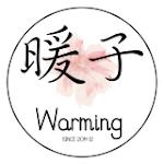 暖子 韓國 / 日本代購