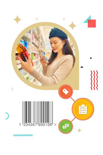 Tahoe QR code reader    ISBN scanner Pro hack tool