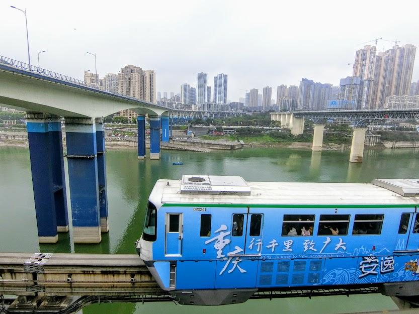 重慶モノレール牛角沱駅
