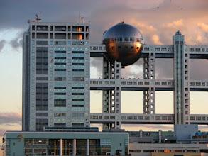 Photo: Fuji television building (Tokyo, Japan)