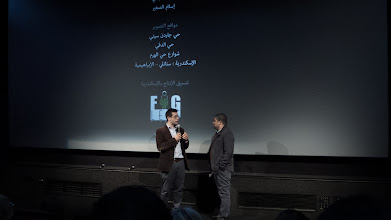 Photo: The opening night of Decor at London Film Festival BFI 2014. From Left Cretic Ali Jaafar, Ahmad Abdalla.