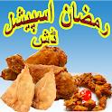 Ramadan Recipes Urdu 2016-17 icon