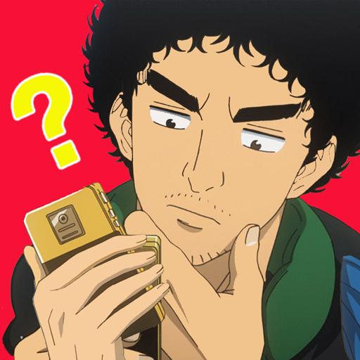 宇宙兄弟お絵かきロジック (game)