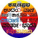 Kannada News Paper icon