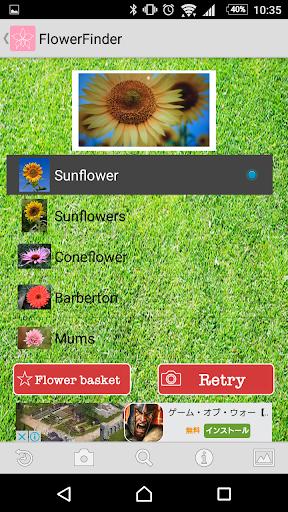 FlowerFinder 1.0.0-alpha-2 Windows u7528 4