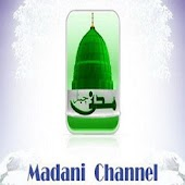 Madani Channel Live Streaming