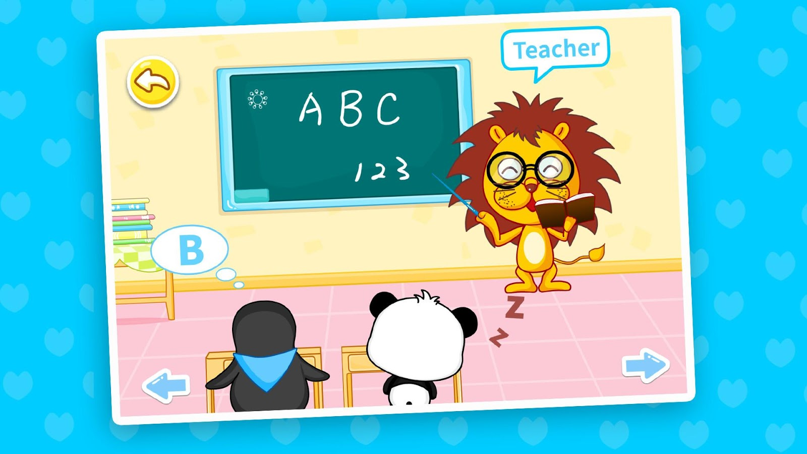 Occupations - Free for kids - screenshot