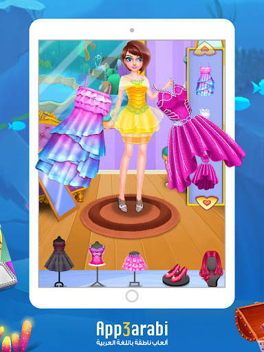 Princess Salon: Mermaid Dress up and Makeup Story 1.0.19 screenshots 8