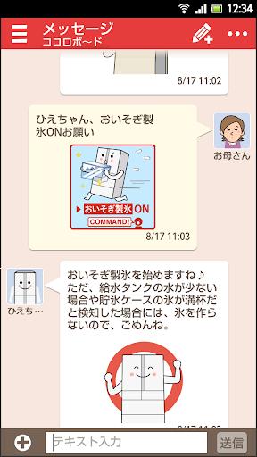u30b3u30b3u30edu30dcuff5eu30c9 2.3.1182 Windows u7528 7